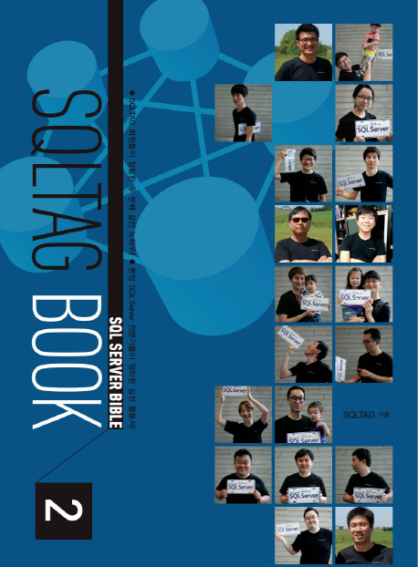 SQLTAG Book2, MS-SQL Server Bible