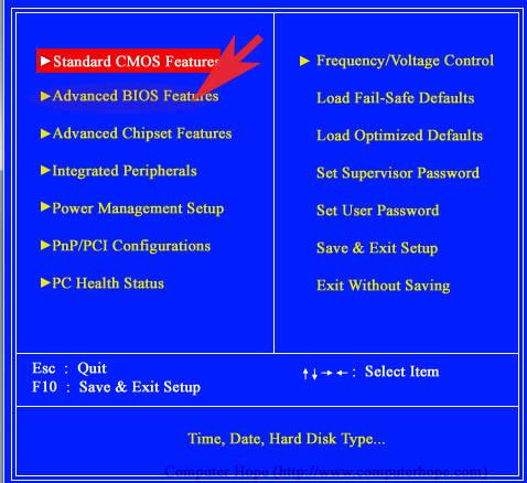 usb 부팅순서 변경 및 설정하는 방법