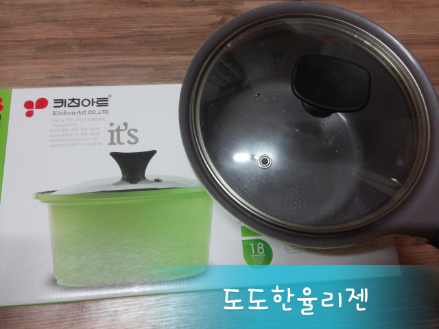 키친아트 세라믹 18편수 냄비