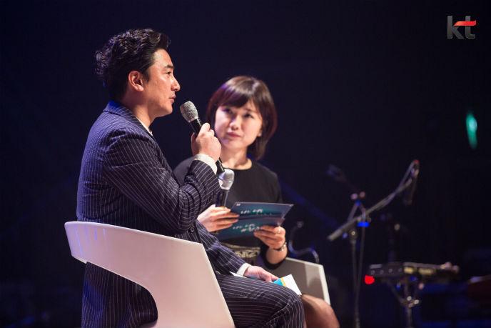 안정환 kt 청춘기업 토크콘서트 청춘해