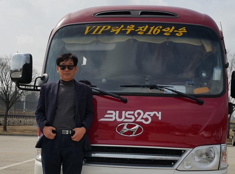 16인승리무진버스