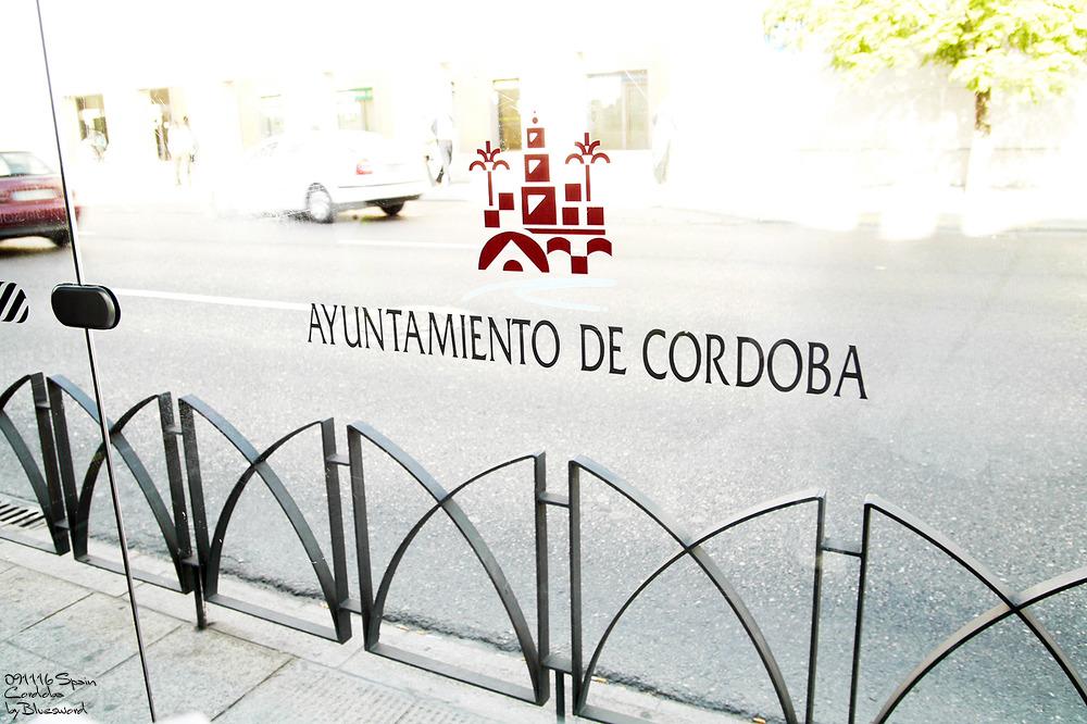 Spain / Cordoba 유럽 속 이슬람 문화의 중심지 코르도바