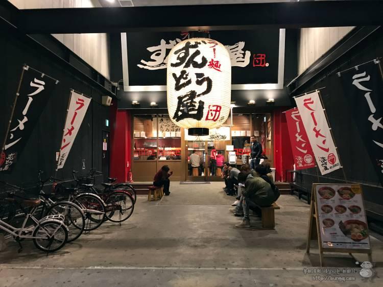 대구공항, 오사카, 오덕, 덕질, 여행, 라멘, 24시