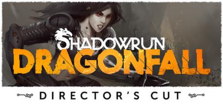 섀도우런 드래곤폴 리뷰 (Shadowrun Dragonfall)