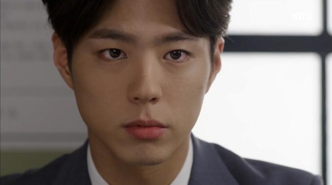 너를 기억해 박보검