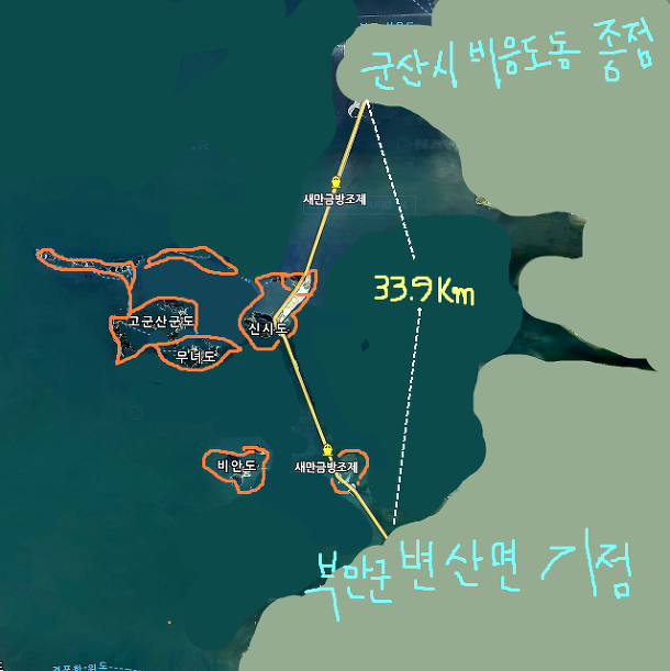 새만금방조제 지도