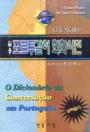 포르투갈어-한국어 사전 비교