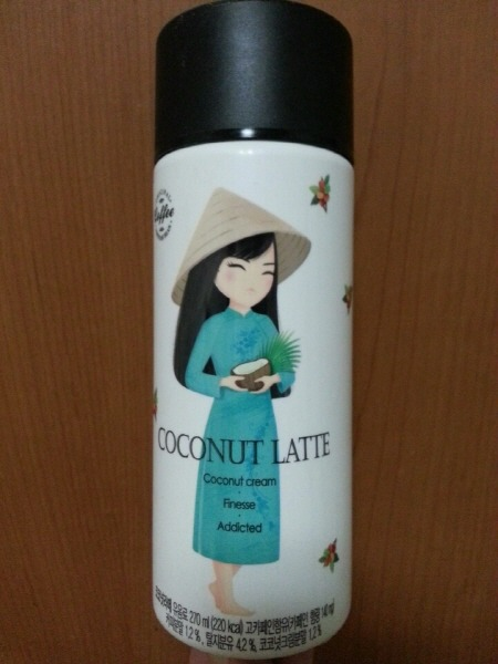 GS25 편의점 커피 - 동남아 코코넛 라떼 COCONUT LATTE