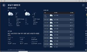 weather_9926_win10_048