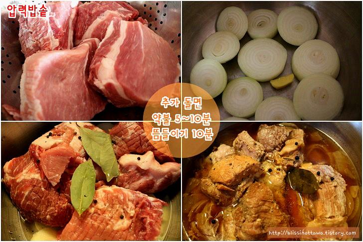 돼지고기 수육 월남쌈 간장겨자소스 끝판왕 레시피