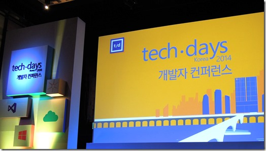 2014-09-24 TechDays2014 017