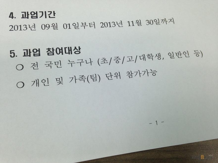 아래 한글 인쇄 할 때 글자에 검은색 블록처럼 보이는 오류 해결 04