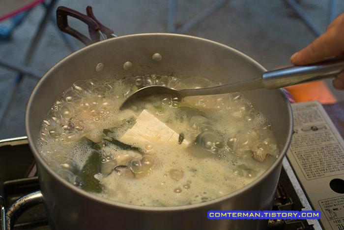 굴국밥 만드는 방법 레시피 요리
