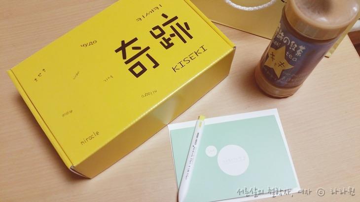 나가사키 카스테라, 키세키 카스테라, 서현 나가사키 카스테라, 키세키 선물세트, 나가사키 카스테라 가격, 빵집, 맛집, 선물,