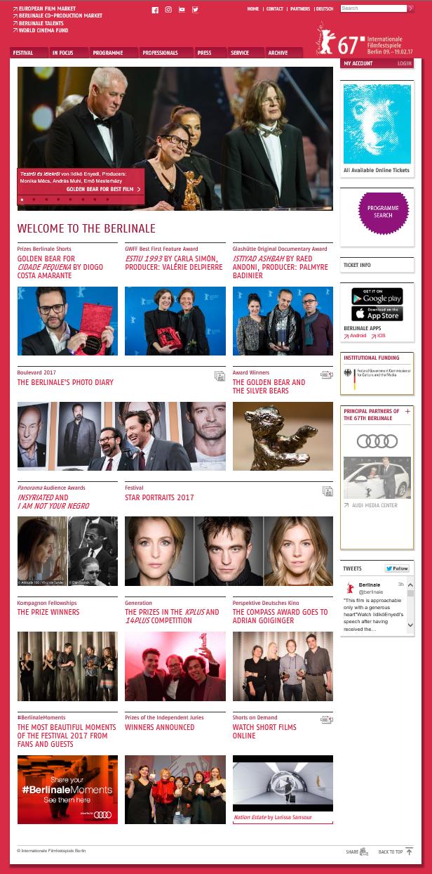 오늘 날짜 베를린국제영화제 홈페이지 메인화면