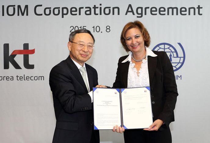 kt와 IOM의 업무협약 의미