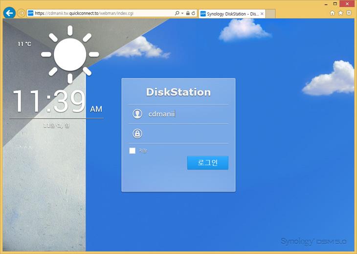 시놀로지 NAS, admin 막아서, 보안 높이기,admin 비활성화,administrator 비활성화,관리자 아이디 막기,관리자,시놀로지 관리자,synology,IT,시놀로지 NAS admin 막아서 보안 높이는 방법을 알아보도록 합니다. DSM 관리 페이지에 접속 하기 위해서는 시놀로지 나스의 아이피주소나 또는 diskstation 등을 입력해서 접속할 수 있습니다. 기본적으로 admin에 대한 암호를 설정 후 넘어가게 되는데 시놀로지 NAS에서 이 admin 아이디에 대한 권한은 막아두는게 좋습니다. admin이나 administrator 등의 아이디는 익히 잘 알려진 아이디이기 때문에 암호를 계속 대입하다보면 결국 들어올 수 도 있기 때문이죠. 그래서 워드프레스나 기타 CMS 툴 등에서도 가능하면 기본 아이디를 쓰지 않고 막아두며 별도의 아이디를 쓰는것을 권하고 있는데요. 시놀로지 NAS에서도 마찬가지 입니다.  방법은 무척 간단합니다. 자신만의 아이디를 만든 뒤 해당 아이디에 admin 권한을 줍니다. 그 후 admin 아이디에 비활성화를 해주면 됩니다.