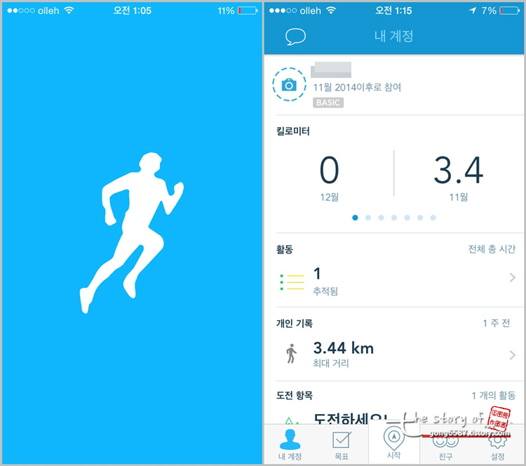 case 1 1 runkeeper Reddit is also anonymous so you can be yourself,  (1) - follow proper  i have been searching on runkeeper trying to figure out how to export my runs for a while.