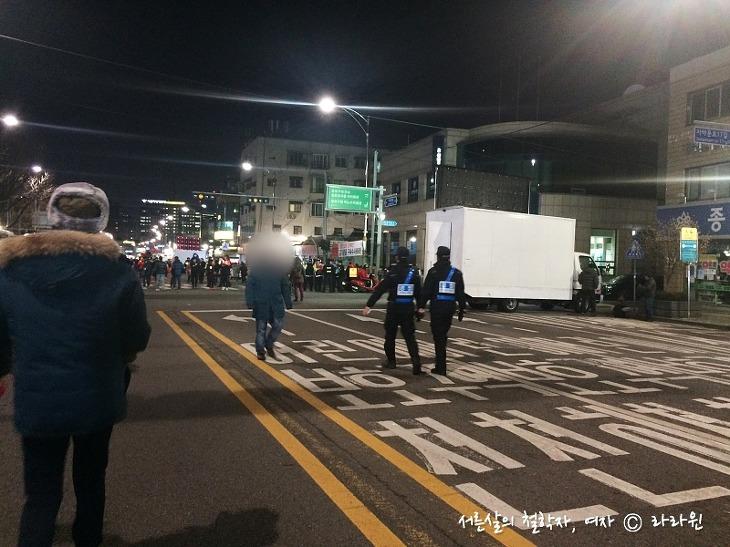 촛불집회 경찰