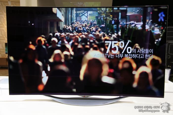 혼수가전, 혼수TV, LG, 전자, 곡면, OLED, TV, 55EC9300, 디자인, 스탠드