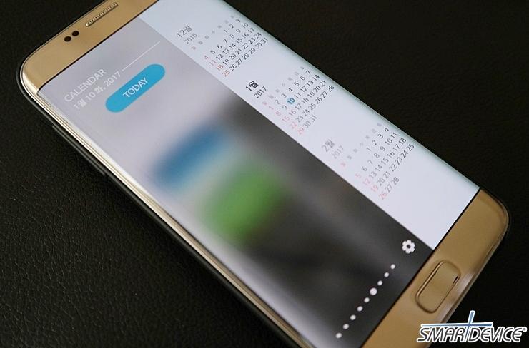 갤럭시 S7 엣지를 위한 새로운 무료 엣지 패널 4선