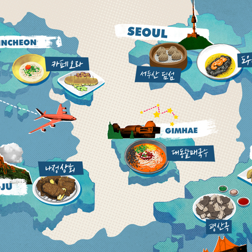 [FOOD] 신세계 푸드 바이어가 추천하는 <br>전국 맛집 베스트 10
