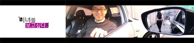 불스원 사각지대 단편 영상제