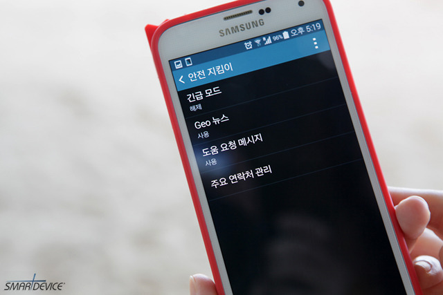 Galaxy S5, 갤럭시 S5, 갤럭시 S5 HDR, 갤럭시 S5 아웃포커싱, 갤럭시 s5 카메라