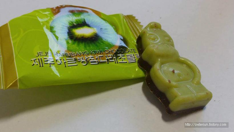 하르방참다래초콜릿