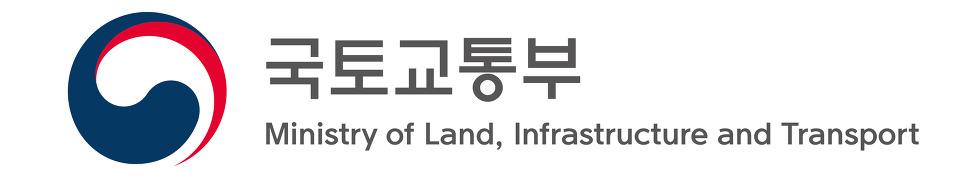 국토교통부 심볼