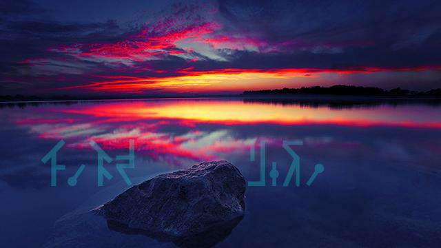 Holy Daybreak