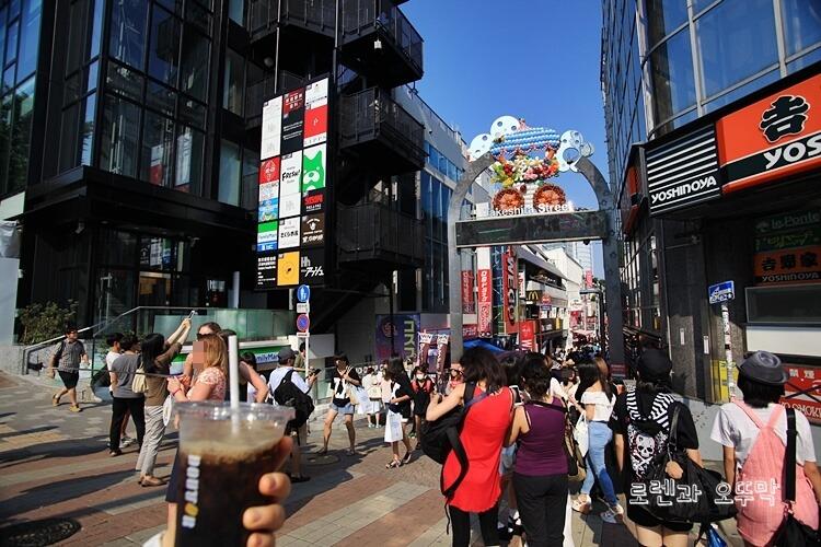 하라주쿠 오모테산도 쇼핑거리 걷기3