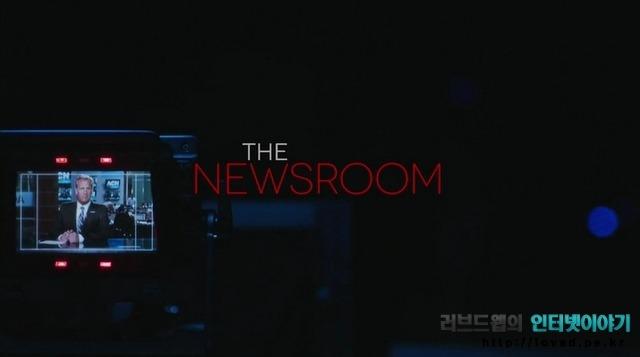 뉴스룸 시즌2, 뉴스룸 시즌2 1화, 뉴스룸 시즌2 자막, 뉴스룸, 뉴스룸 시즌1 줄거리, 미국이 위대한 이유, 미드
