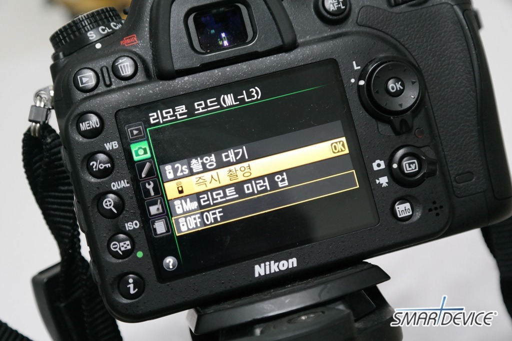 D7100, DSLR, DSLR Remote, 갤럭시노트3, 갤럭시노트3 IR센서, 갤럭시노트3 TV리모컨, 갤럭시노트3 리모컨, 갤럭시노트3 무선릴리즈, 갤럭시노트3 와치온, 니콘 D7100, 무선릴리즈, WatchON, Galaxy Note 3, IR센서, 리모트 뷰파인더, Infrared Sensor, Nikon Camera,