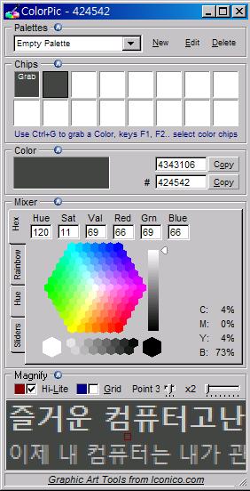 색상검출 컬러픽 ColorPic