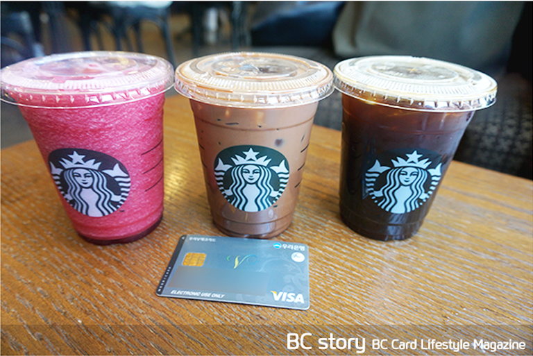 스타벅스 아이스 음료 3종과 BC카드