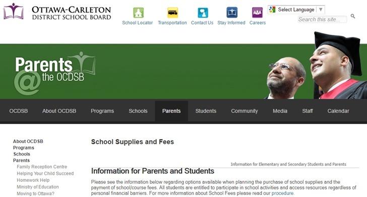 캐나다 교육청 홈페이지