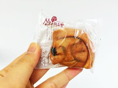 전국유명빵집 지역명물빵 경주 신라미소빵 전국 빵 빵맛집 스승의날 선물 추천 스승의날 선물