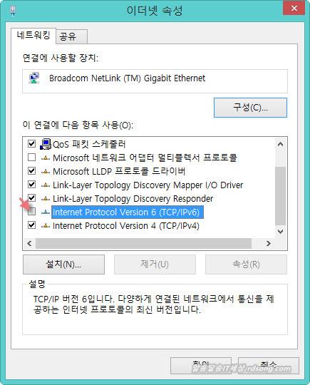 윈도우8.1 cpu 50% 점유 프로세서4