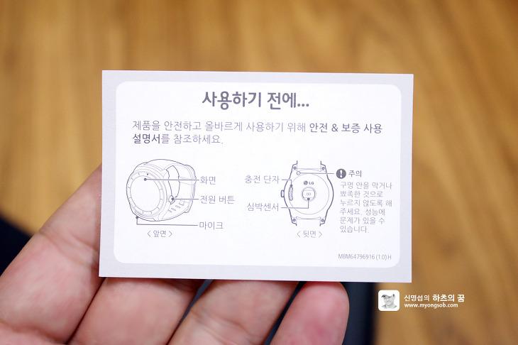 LG G워치R(지워치알)