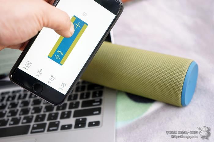 로지텍, UE boom, 앱, 기능