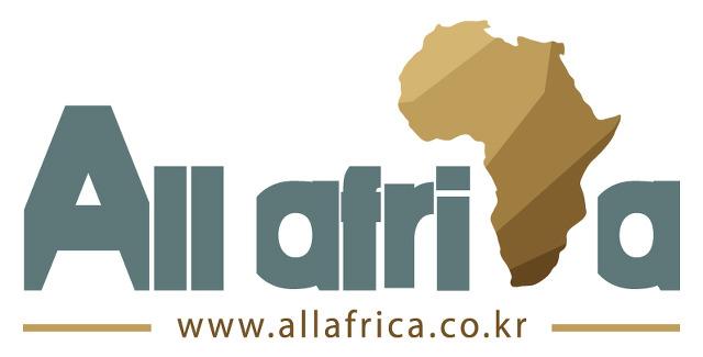 Africa의 모든 것