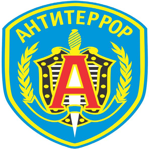 FSB 알파그룹 엠블럼 FSB Alfa Group emblem