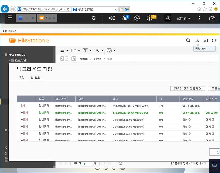 큐냅 NAS, TS-256B, 원터치 복사, 랜섬웨어 보호, 데이터를 안전하게,IT,IT 제품리뷰,이 제품을 이 글하나로 다 설명하기는 힘듭니다. 기능이 너무 많아서이죠. 큐냅 NAS TS-256B 원터치 복사 랜섬웨어 보호 데이터를 안전하게 보관하는 법 등을 간단히 알아보려고 합니다. 큐냅 NAS TS-256B는 2베이로 크기가 작아서 뭐 별기능이 있겠나 생각될 수 있는데요. 근데 기능을 뜯어보니 너무 많네요. 기본적인 데이터 저장기능 외에 앱의 확장성 그리고 SSD 캐시 기능이나 램을 쉽게 업그레이드 하도록 한점 그리고 전면 단자를 이용해서 여러가지 장치를 연결할 수 있게 한 점이 눈에 띄었습니다.