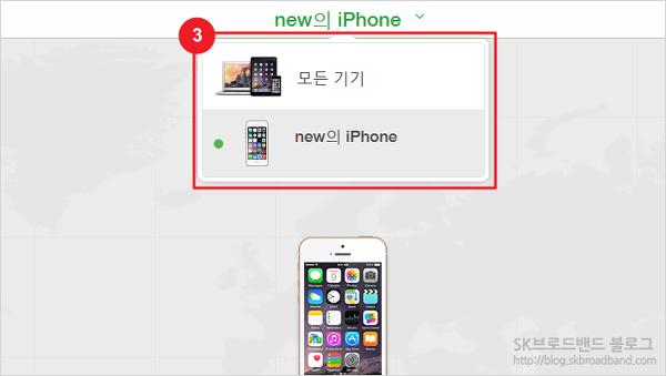 아이폰의 현재 전원 옵션