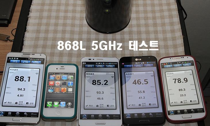 TP-LINK Archer C7, 디링크 DIR-868L, TP-LINK Archer C7 디링크 DIR-868L 비교, 공유기 비교, IT, 스마트폰, AC, N, TP-LINK Archer C7 디링크 DIR-868L 비교를 4종 스마트폰을 이용해서 해 봤습니다. 스마트폰은 총 5대로 비교 테스트를 했습니다. 이 테스트는 여러모로 의미가 있네요. 모든 공유기가 속도가 조금씩 다르듯 스마트폰 마다도 공유기와 맞는 속도가 조금씩 달랐습니다. TP-LINK Archer C7 디링크 DIR-868L 비교 차트를 보시면 하나의 폰 테스트만으로 결과를 찾아서는 안된다는 결론에 다다릅니다. 그리고 안테나가 내부에 들어가 있는 형태라고 해서 무선 범위가 낮을거라는 생각도 틀리다는것은 알게 될 것입니다. 아래 테스트 에서는 TP-LINK Archer C7 디링크 DIR-868L 비교를 동일 조건에서 실시 했습니다. 동일한 위치 동일한 조건 동일한 스마트폰으로 테스트를 했습니다. 각 공유기의 펌웨어도 최신으로 업데이트가 된 상태에서 테스트를 했습니다. 트윅이 되지 않은 상태에서의 테스트 이므로 결과가 어떻게 나오던 간에 의미는 있을듯 합니다.