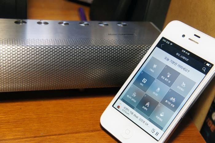 사운드바 LAS750M 스마트하게 활용하기, 홈챗과 전용앱