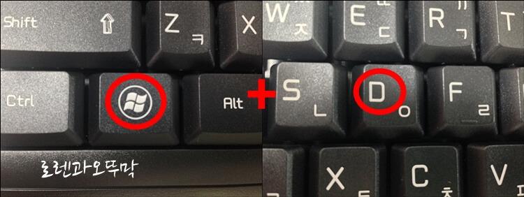 윈도우 단축키 '6가지' 알아두면 쓸모 있다6