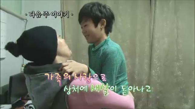 인간극장 참 예쁜 당신 송혜정 아들 이준혁