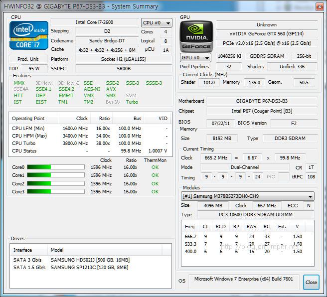 내컴퓨터 PC정보 확인